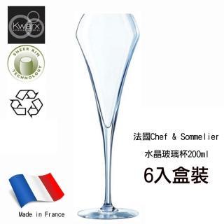 法國Chef & Sommelier法國C&S 綻放系列香檳杯 200cc(高腳杯/水晶杯/紅酒杯/香檳杯)