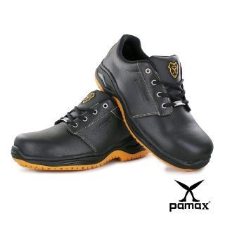 【PAMAX 帕瑪斯】防穿刺+鋼頭-高抓地力安全鞋★防滑、鋼頭鞋、抗滑工作鞋(PA3502PPH 黑)
