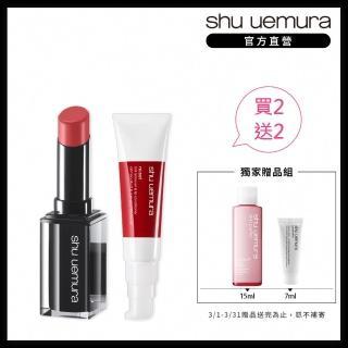 【Shu uemura 植村秀】無色限保濕嫩唇福袋組(粉霧保濕唇膏+卸唇露)
