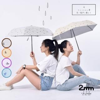 銀膠抗UV 蝴蝶結條紋170g輕量手開傘 附手提傘袋(4色任選)