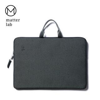 【Matter Lab】SERGE Macbook 15.4吋/16吋 2Way保護袋-上城黑(筆電包、MacBook、Mac、內袋、保護袋、15吋)