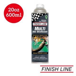 【FINISH LINE】終點線 多功能除油劑 20oz/600ml 罐裝(鏈條清潔/油品/單車清潔/自行車/除油劑)