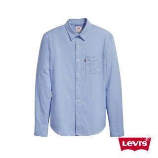 【LEVIS】男款 長袖襯衫 / 修身版型 / 單口袋 / 輕熟藍