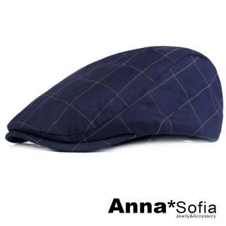 【AnnaSofia】細點長格線 鴨舌帽小偷帽(藏藍系)