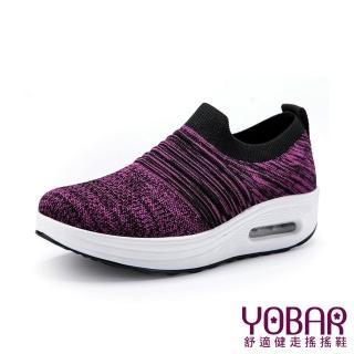 【YOBAR】個性立體飛織彈力舒適襪套輕量美腿搖搖鞋(黑紫)
