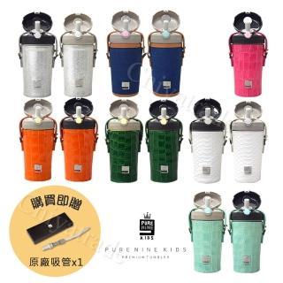 【韓國PURENINE】Kids兒童頂級時尚不鏽鋼彈蓋隨身多功能保溫杯-290ML附杯套+背帶(贈原廠吸管x1)