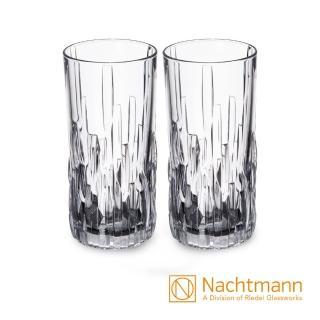 【Nachtmann】書法甜酒果汁杯2入