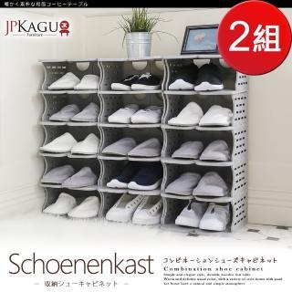 【JP Kagu】日式開放式6層塑膠組合鞋櫃鞋架2組