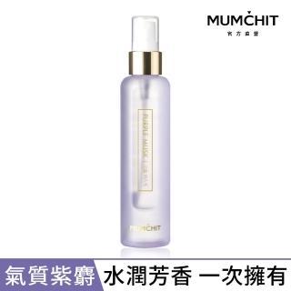 【MUMCHIT】身體髮香噴霧304氣質紫麝香(保濕噴霧 髮香噴霧 全身都可以使用 香氛 韓國 清爽)