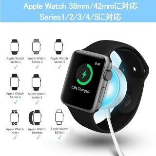 【Apple Watch 磁感應充電線】