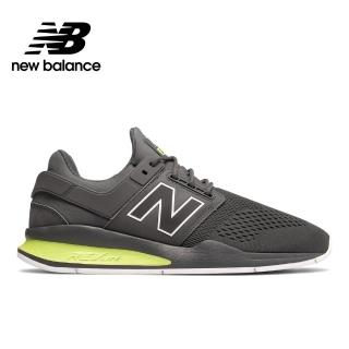 【NEW BALANCE】NB 復古鞋_男鞋/女鞋_灰色_MS247TG-D楦 運動 休閒 潮流 時尚
