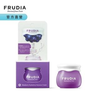 【FRUDIA】望莓止渴~藍莓補水乳霜10g(面霜)/