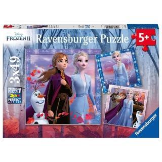 【Ravensburger】冰雪奇緣2 3X49P(維寶 拼圖)