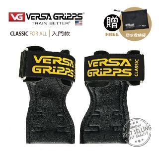 【美國 Versa Gripps】Classic 3合1健身拉力帶 經典款黑金(熱銷全球NO.1的拉力帶)