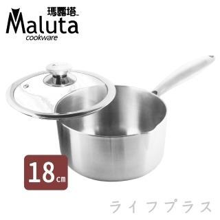 【瑪露塔】七層不鏽鋼深型油炸鍋-18cm(單柄)