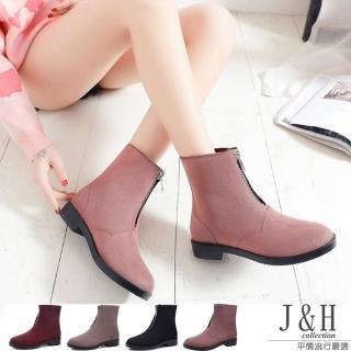 【J&H collection】時尚布面質感前拉鍊防水防滑雨靴(現+預  黑色 / 淺棕 / 酒紅 / 栗色)