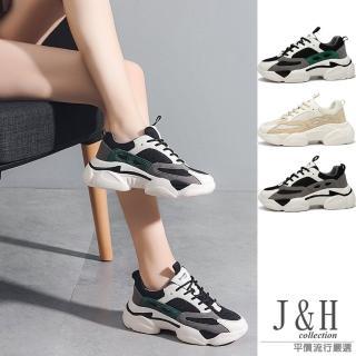 【J&H collection】韓版網紅百搭厚底熊貓老爹鞋(現+預  黑灰 / 黑綠 / 米色)