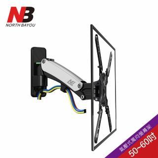 【NORTH BAYOU】NB 50-60吋氣壓式液晶螢幕壁掛架(F400)