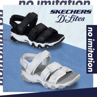 SKECHERS四段專利運動涼鞋-全新進化版