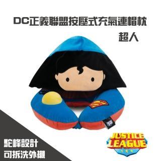【DC正義聯盟授權】連帽按壓式正義聯盟造型 充氣旅行頸枕(超人版)