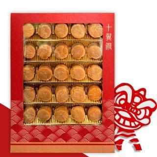 【十翼饌】北海道宗谷 特選M等級大干貝禮盒  附提袋(端午禮盒)