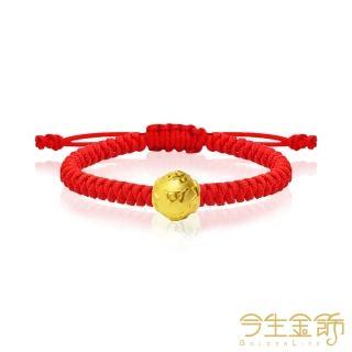 【今生金飾】六字箴言串珠(純黃金串珠彌月手繩)