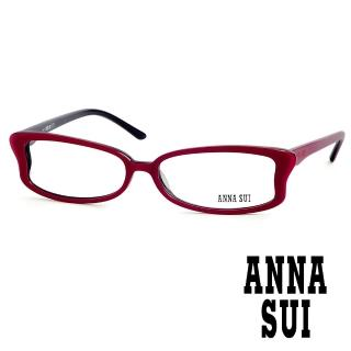 【ANNA SUI 安娜蘇】魔幻時尚蝴蝶造型平光眼鏡(桃紅 AS10003)
