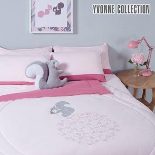【Yvonne Collection】松鼠雙人四季被_6x7呎(茱萸粉)