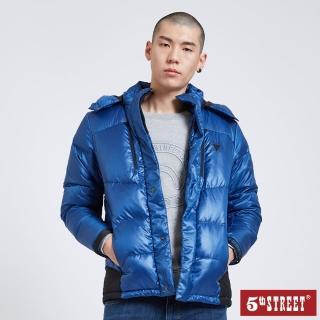 【5th STREET】男異素材剪接羽絨外套-土耳其藍