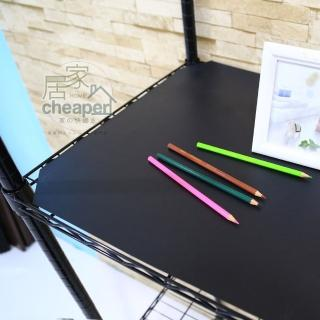 【cheaper 居家】加購品 層架專用PP板45X90CM-質感黑(層架鐵架 置物架 波浪架)