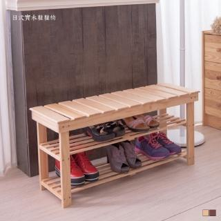 【kihome 奇町美居】日式實木穿鞋椅