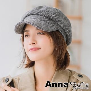 【AnnaSofia】報童帽鴨舌帽貝蕾帽-細密絨面千鳥紋(黑灰色)