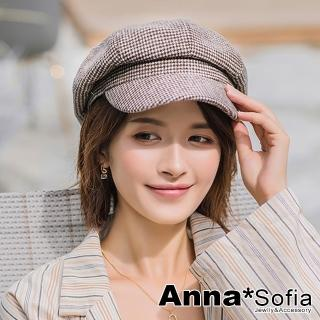 【AnnaSofia】細密絨面千鳥紋 報童帽鴨舌帽貝蕾帽(褐咖色)