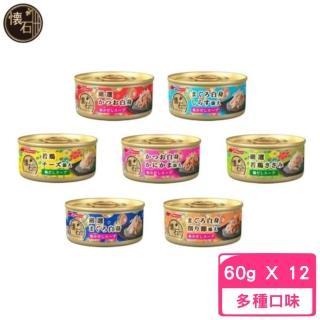 【NISSIN 日清】小懷石海鮮湯罐 60g(12罐組)
