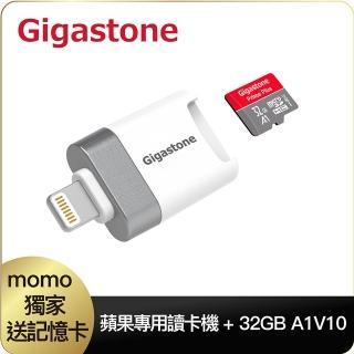 【Gigastone 立達國際】i-FlashDrive MicroSD 蘋果專用讀卡機 CR-8600(換新機iPhone SE2 必備備份神器)