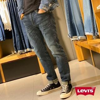 【LEVIS】男款 上寬下窄 502Taper牛仔褲 深藍刷白 重磅 彈性布料(亞洲熱銷版型)