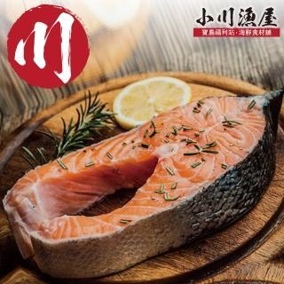 【小川漁屋】巨大厚切鮭魚3片(450g/片+-10%包冰10%)