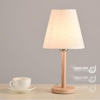 【光的魔法師】臥室日式木藝檯燈 [小尺寸]