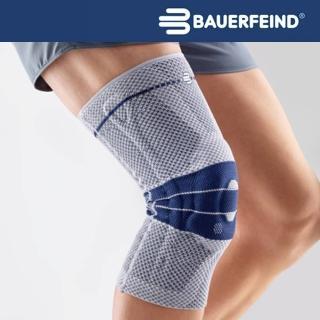 【Bauerfeind 博爾汎】博爾汎 頂級專業護具 GenuTrain 基本款 膝寧護膝/灰藍(全新第八代)