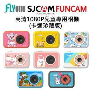 【FLYone】SJCAM