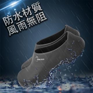 【SUN SPA】台灣製 EVA輕量減壓 廚師鞋(防滑防水防油防撞工作鞋安全鞋)