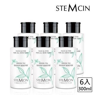 【STEMCIN】全效綠茶卸妝液(買3送3)
