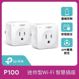 (兩入組) 【TP-Link】Tapo P100 WIFI無線網路雲智慧插座(支援Google二代音箱)