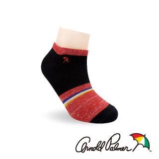 【Arnold Palmer】撞色混紗船型男襪-黑(隱形襪/ 男襪/ 船形襪)