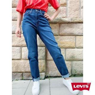 【LEVIS】高腰男友褲 / 上寬下窄寬鬆版牛仔褲 / 深藍刷白-人氣新品