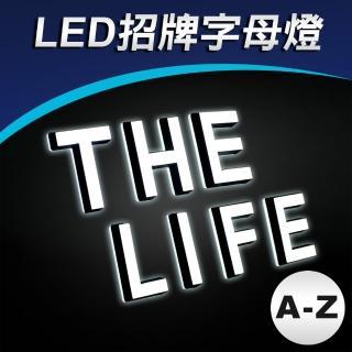 招牌燈LED英文字母大寫LED燈DIY創意字母燈(A-Z)