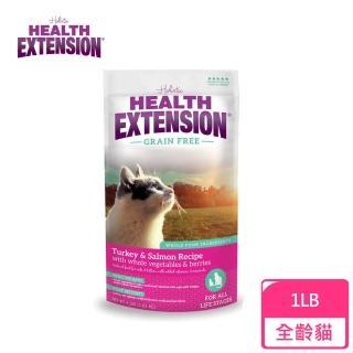 【Health Extension 綠野鮮食】天然無穀成幼貓糧-紅 1LB〔低敏感配方〕 貓飼料 飼料(A002B01-01)