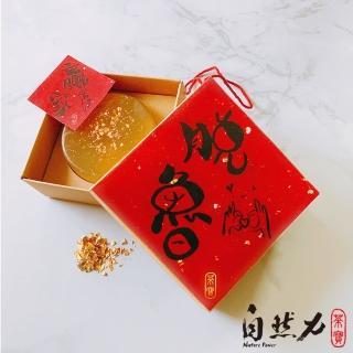 【TEAPOWER 茶寶】開運春聯金箔皂(脫魯-贏家)