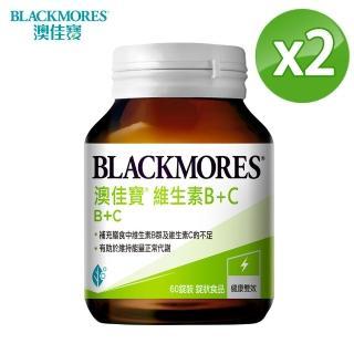 【BLACKMORES 澳佳寶】B+C(60錠x2瓶)