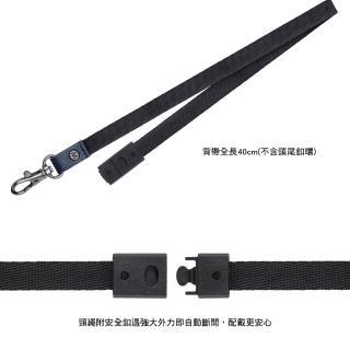 【MONDAINE 瑞士國鐵】牛皮安全扣證件套(直式/十字紋藍)
